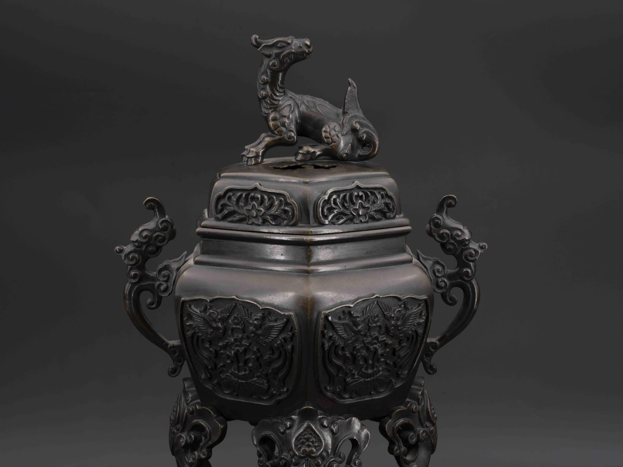 Brûle-parfum japonais en bronze, XIXe siècle.